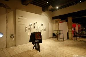 Musée Nicéphore Nièpce Chalon sur Saône